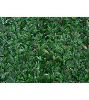 Feuillage Artificiel Imitation Laurier Rouge 1 M²
